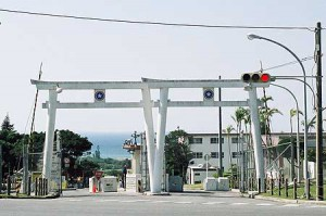 torii_station_united_states_military_base