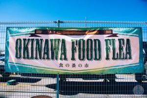 OKINAWA-FOOD-FLEA